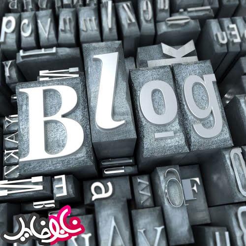 سورس اسکریپت ابزار وبلاگ