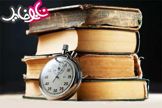 پرسشنامه عادتهای مطالعه , دانلود پرسشنامه عادتهای مطالعه , دانلود رایگان پرسشنامه عادتهای مطالعه