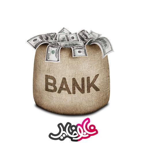 پرسشنامه رتبه بندی بانک ها , خرید پرسشنامه رتبه بندی بانک ها , دانلود پرسشنامه رتبه بندی بانک ها