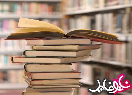 فرهنگ کتابخانه و کتابخوانی , پرسشنامه فرهنگ کتابخانه و کتابخوانی , دانلود پرسشنامه فرهنگ کتابخانه و کتابخوانی