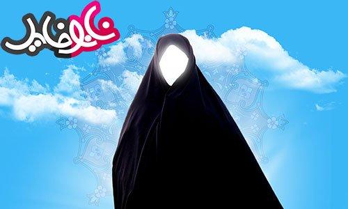 پرسشنامه نگرش به حجاب , دانلود پرسشنامه نگرش به حجاب , دانلود رایگان پرسشنامه نگرش به حجاب , خرید پرسشنامه نگرش به حجاب