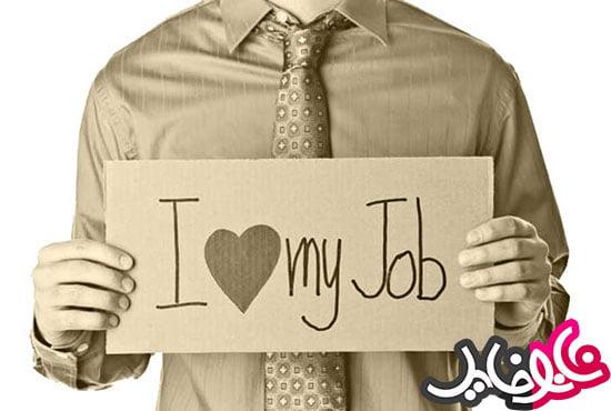 پرسشنامه غنی سازی شغل , دانلود پرسشنامه غنی سازی شغل , دانلود رایگان پرسشنامه غنی سازی شغل , غنی سازی شغل