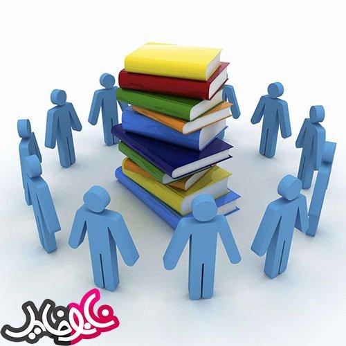 پرسشنامه مدیریت دانش , دانلود پرسشنامه مدیریت دانش , دانلود رایگان پرسشنامه مدیریت دانش , خرید پرسشنامه مدیریت دانش