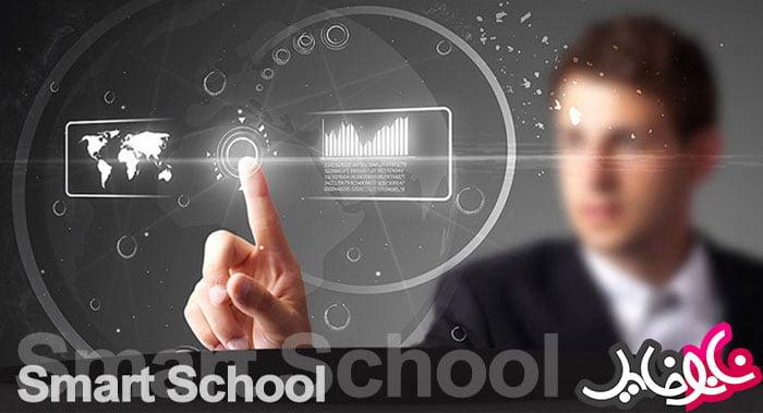 پرسشنامه هوشمندسازی مدارس , دانلود پرسشنامه هوشمندسازی مدارس , دانلود رایگان پرسشنامه هوشمندسازی مدارس ,  هوشمندسازی مدارس