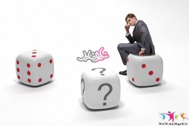 خرید ارزان پرسشنامه توانمندسازی روانشناختی, سفارش پرسشنامه توانمندسازی روانشناختی, دانلود مقاله پرسشنامه توانمندسازی روانشناختی