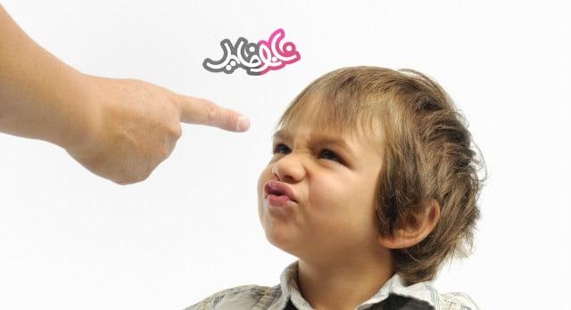 دانلود آسان پرسشنامه خشم در کودکان , خرید ارزان پرسشنامه خشم در کودکان , خرید اینترنتی پرسشنامه خشم در کودکان