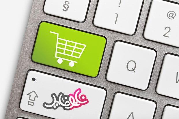 خرید پرسشنامه اولویت بندی چالش های پیاده سازی تجارت الکترونیک,بهترین پرسشنامه اولویت بندی چالش های پیاده سازی تجارت الکترونیک