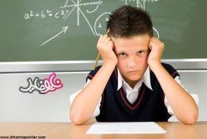 """<span itemprop=""""name"""">پرسشنامه اضطراب مدرسه – گزارش معلم (SAS-TR)</span>"""