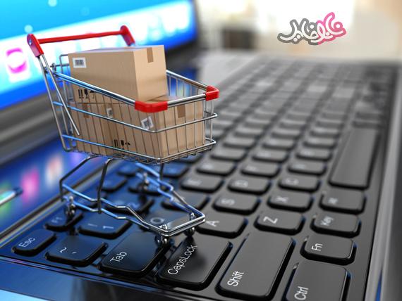 خرید آسان پرسشنامه موانع تجارت الکترونیک , انواع پرسشنامه موانع تجارت الکترونیک , دانلود ارزون پرسشنامه موانع تجارت الکترونیک