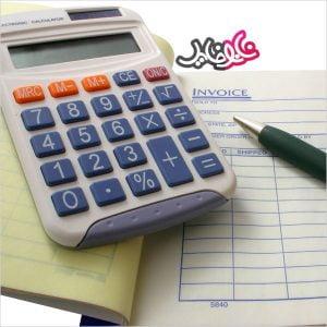 دانلود مقاله ی مبانی مدیریت مالی