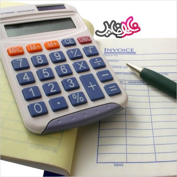 دانلود کتاب مقاله ی مبانی مدیریت مالی , خرید ارزان مقاله ی مبانی مدیریت مالی , دانلود تحقیق مقاله ی مبانی مدیریت مالی