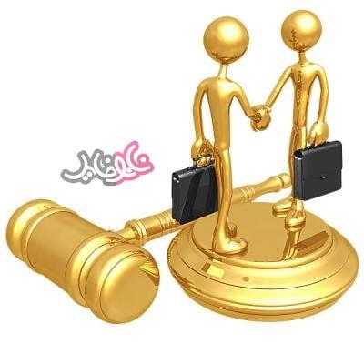 خرید اینترنتی مقاله روش تحقيق در حقوق, سفارش مقاله روش تحقيق در حقوق, دانلود بهترین مقاله روش تحقيق در حقوق
