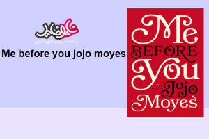 Me before you jojo moyes book