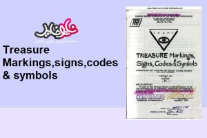 Treasure Markings,signs,codes&symbols