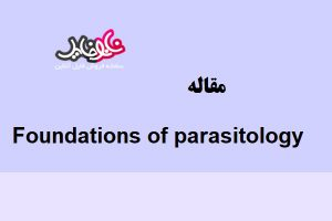 "<span itemprop=""name"">Foundations of Parasitology</span>"