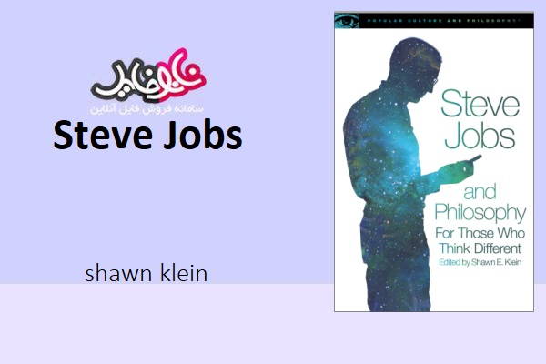 Steve Jobs and philosophy book edited by shawn e.klein