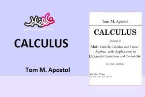 کتاب زبان اصلی CALCULUS اثر Apostol
