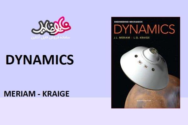 Dynamics Meriam and Kraige کتاب