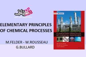 "<span itemprop=""name"">Elementary Principles of ChemProcesses felder</span>"