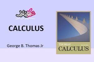 """<span itemprop=""""name"""">کتاب ریاضی ۱ توماس همراه حل مسایل زبان انگلیسی</span>"""