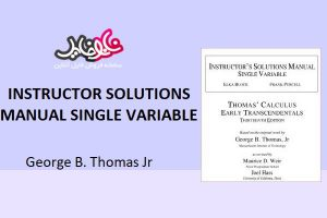 کتاب ریاضی ۲ توماس به همراه حل مسائل زبان انگلیسی