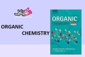 کتاب Organic chemistry