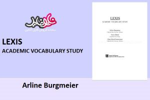 "<span itemprop=""name"">LEXIS academic vocabulary study book by arline burgmeier</span>"