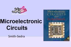 کتاب میکروالکترونیک سدرا اسمیت