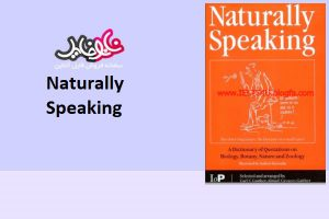 Naturally Speaking book