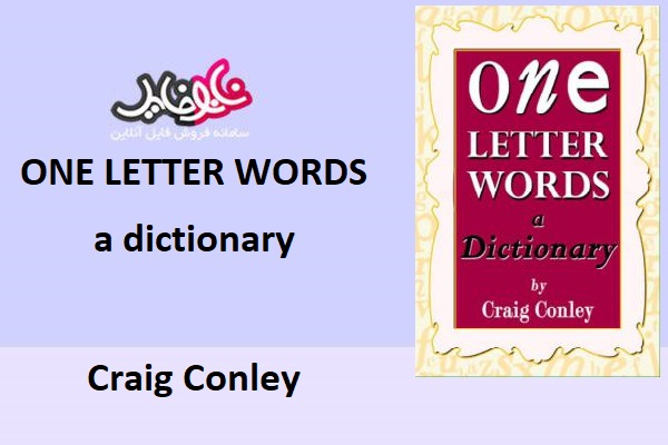 one letter words a dictionery book by craig conley
