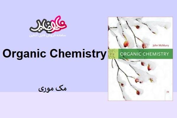 کتاب شیمی آلی مک کوری نسخه انگلیسی