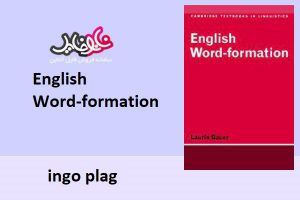 English Word-formation by book ingo plag