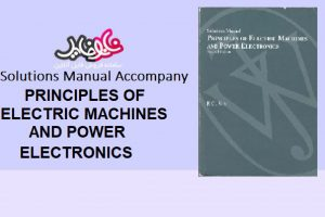 Solutions Manual Accompany Principles of elecric machines and power electronics book