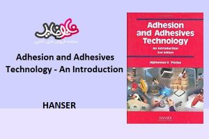 کتاب Adhesion and Adhesives Technology Hanser
