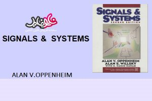 "<span itemprop=""name"">signal & systems by alan v.oppenheim</span>"