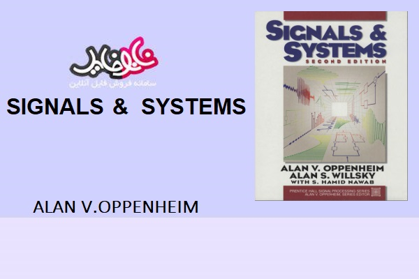 signal & systems by alan v.oppenheim