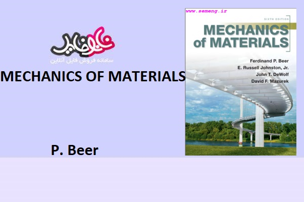 Mechanics of Materials book p.Beer