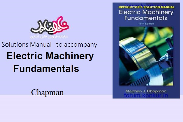 solutions manual to accompany electric machinery fundamentals book by chapman