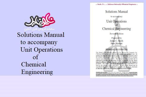Solutions Manual to accompany Unit Operations of Chemical Engineering book