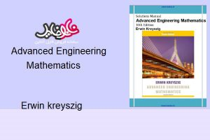 "<span itemprop=""name"">solutions Manual advanced Engineering Mathematics book by Erwin kreyszig</span>"