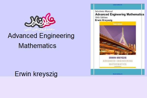 solutions Manual advanced Engineering Mathematics book by Erwin kreyszig