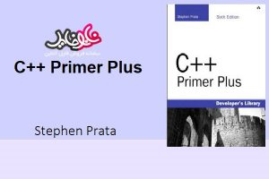 C++ Primer Plus book by stephen prata