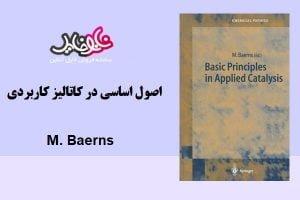 کتاب اصول اساسی در کاتالیز کاربردی بارنز